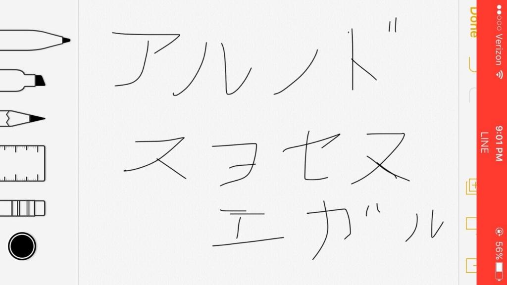 f:id:hannahko:20160821110518j:plain