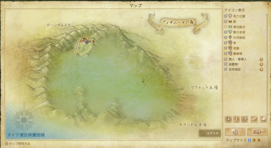 f:id:hannari-archeae:20160621045717j:plain