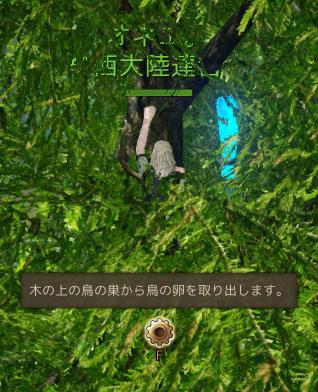 f:id:hannari-archeae:20160621100251j:plain