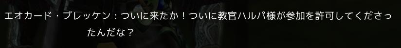 f:id:hannari-archeae:20160622064058j:plain