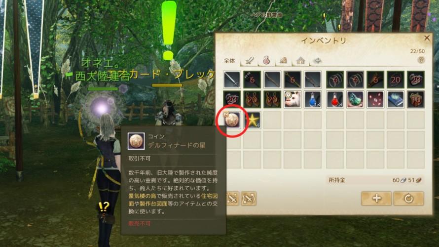 f:id:hannari-archeae:20160622064326j:plain
