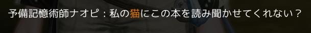 f:id:hannari-archeae:20160622172950j:plain