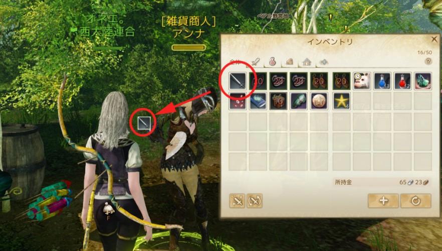f:id:hannari-archeae:20160622215245j:plain