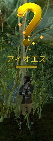 f:id:hannari-archeae:20160629144926j:plain