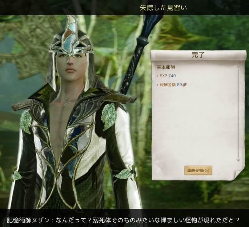 f:id:hannari-archeae:20160629155151j:plain