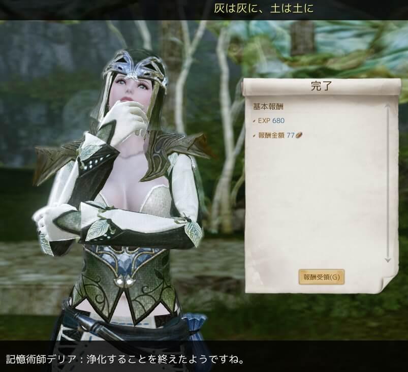 f:id:hannari-archeae:20160629171707j:plain