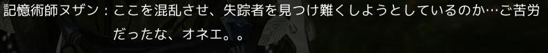 f:id:hannari-archeae:20160629173757j:plain