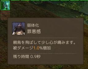 f:id:hannari-archeae:20160701112451j:plain