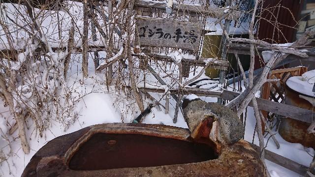 f:id:hannaribiyori3:20200204163205j:image