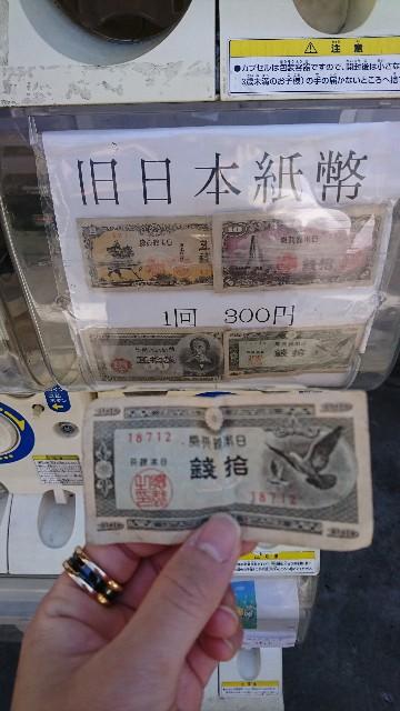f:id:hannaribiyori3:20200624085922j:image