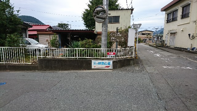 f:id:hannaribiyori3:20201005205050j:image