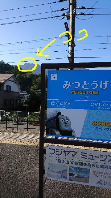 f:id:hannaribiyori3:20201007055329j:image