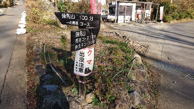 f:id:hannaribiyori3:20201208143142j:image