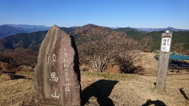 f:id:hannaribiyori3:20201208144240j:image