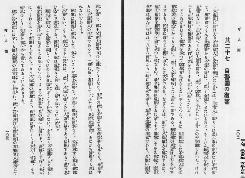 f:id:hannitigaku20:20130207031320j:image