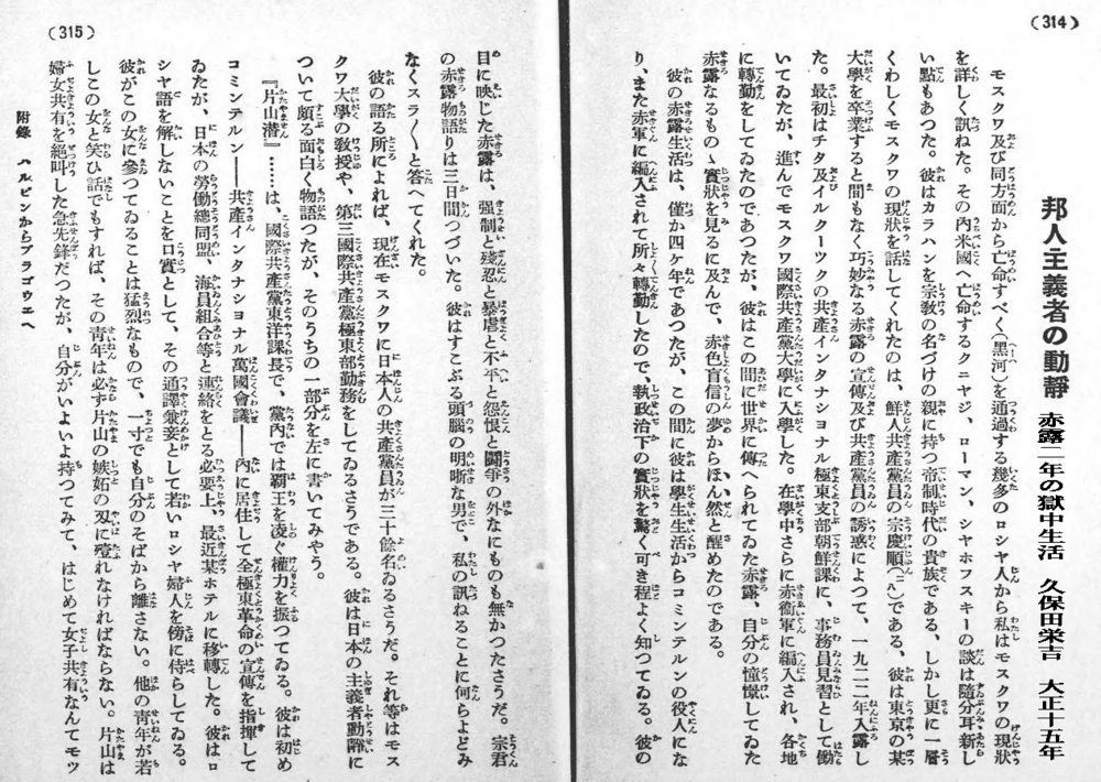 f:id:hannitigaku20:20130214000843j:image