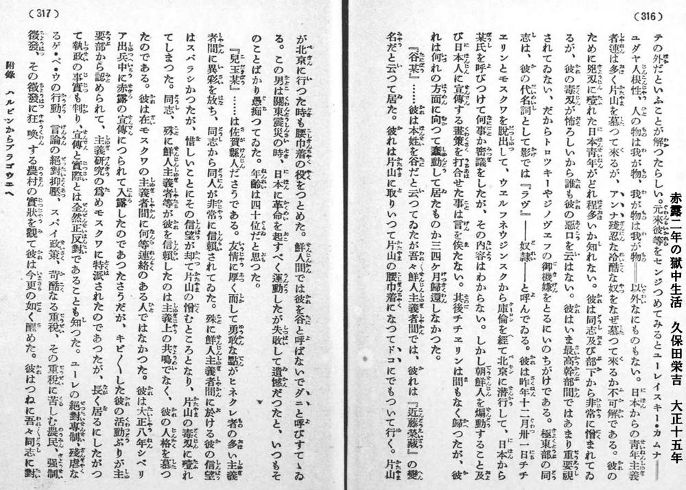 f:id:hannitigaku20:20130214001059j:image