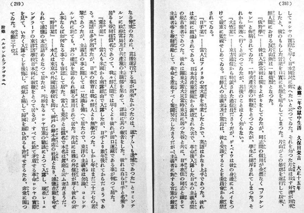 f:id:hannitigaku20:20130214001323j:image