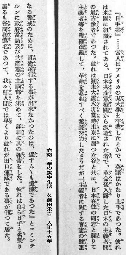 f:id:hannitigaku20:20130214002055j:image