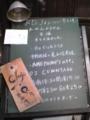 k.d.japon_live