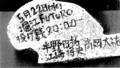 futuro03