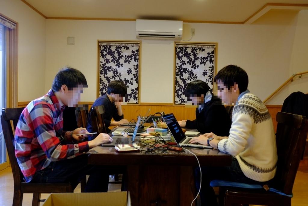f:id:hano_tea:20170109232417j:plain