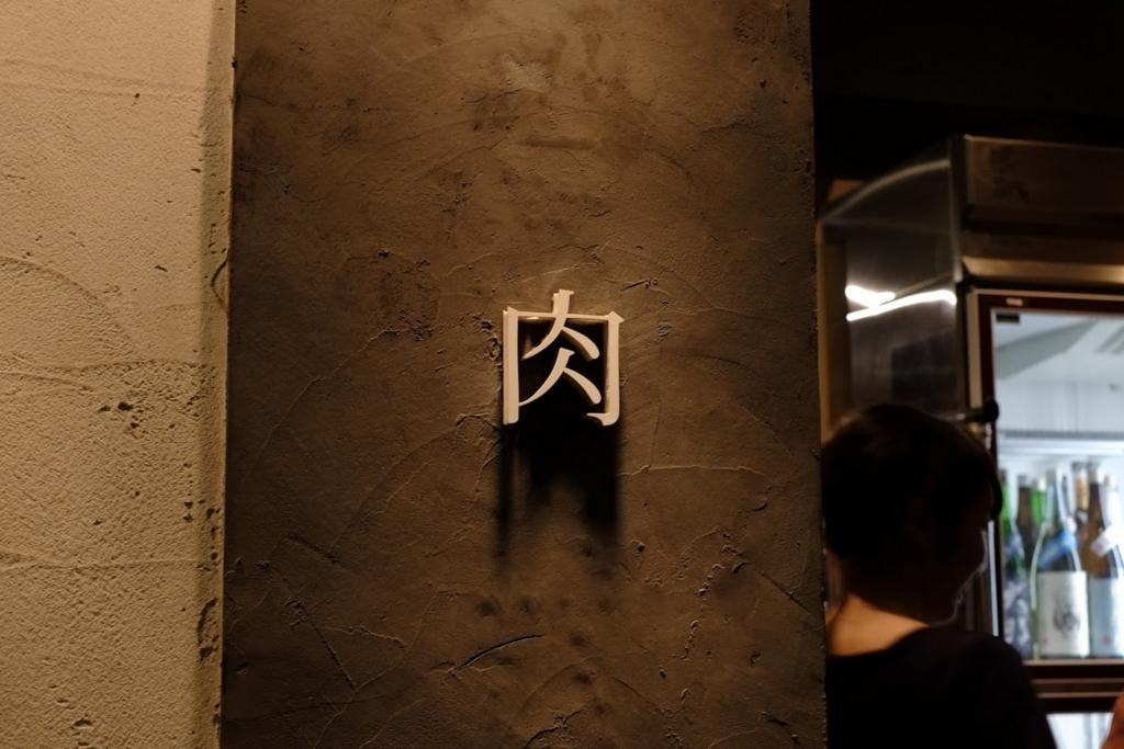 f:id:hano_tea:20171214210639j:plain