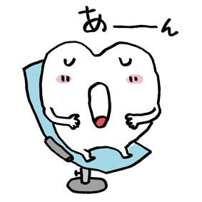 f:id:hanokyosei:20161205204515j:plain