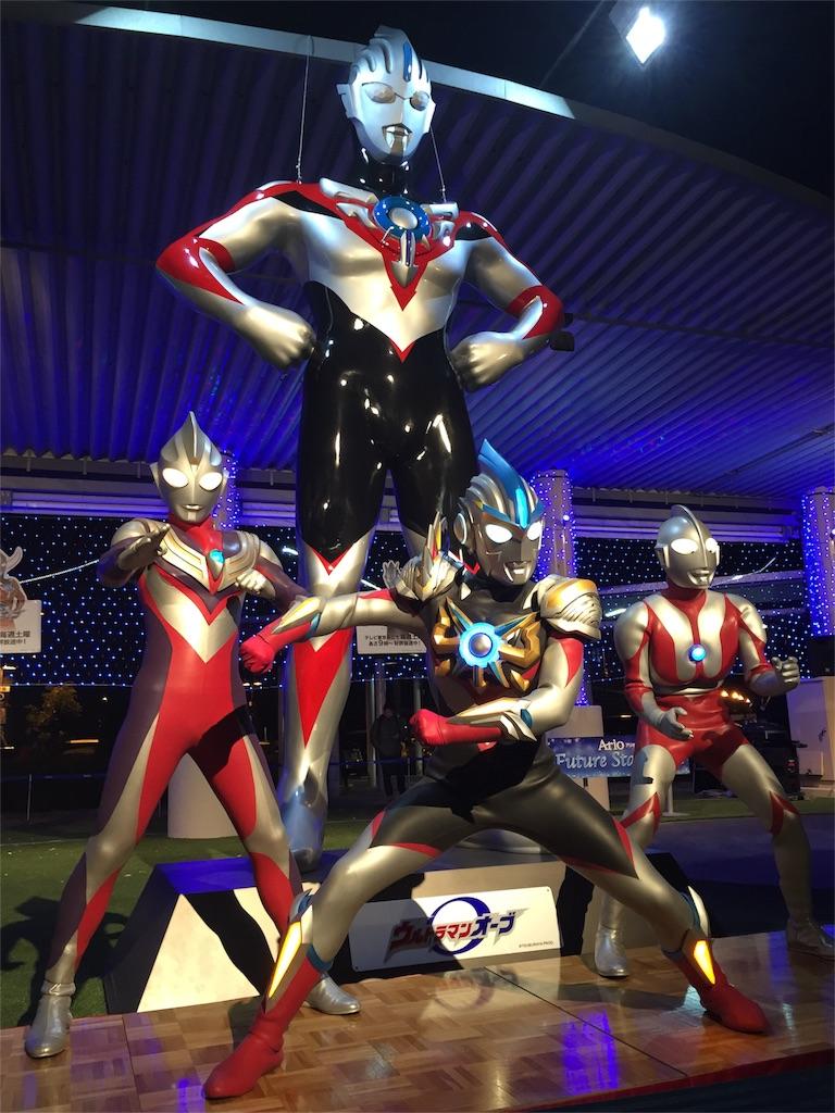 f:id:hanomu_hero:20161201163917j:image