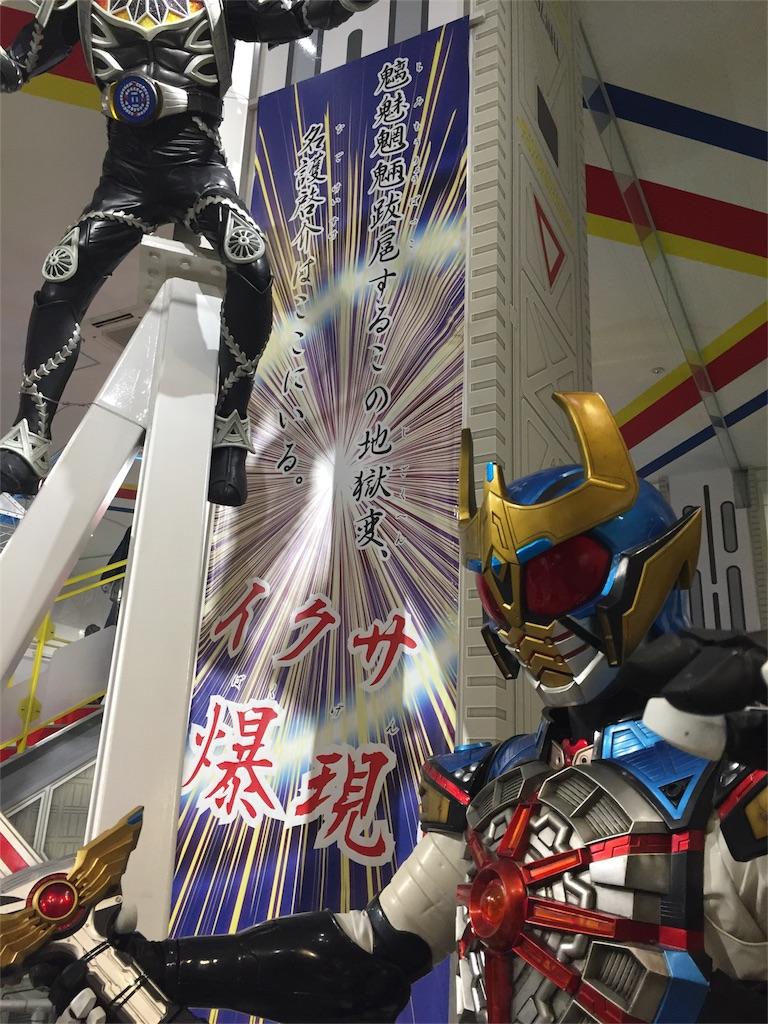 f:id:hanomu_hero:20161201170217j:image