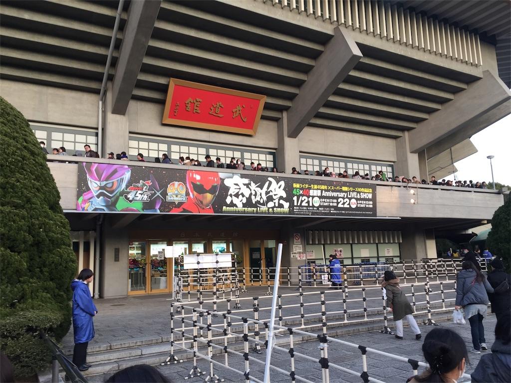 f:id:hanomu_hero:20170122000202j:image