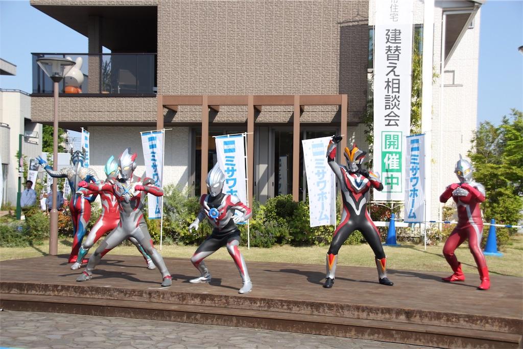 f:id:hanomu_hero:20170508182012j:image