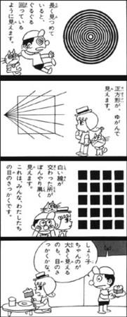 http://f.hatena.ne.jp/images/fotolife/h/hanoyshang/20060925/20060925015701