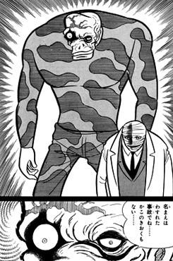 石川賢はゲッター線と共に…… - ...