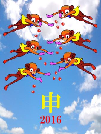 f:id:hanoyshang:20160101130229j:image