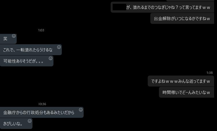 f:id:hanpane:20180129021659p:plain