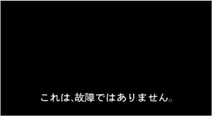 f:id:hanpeita1973:20180210203626p:plain