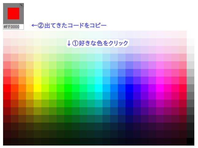 f:id:hanpen_005:20170211225531j:plain