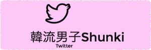 f:id:hanryudanshi:20150422173349p:plain