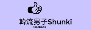 f:id:hanryudanshi:20150422173401p:plain