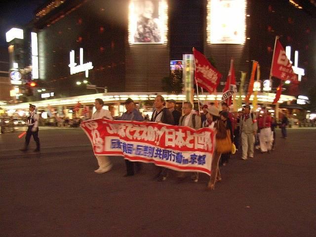 f:id:hansenkyodo_kyoto:20110709165105j:image