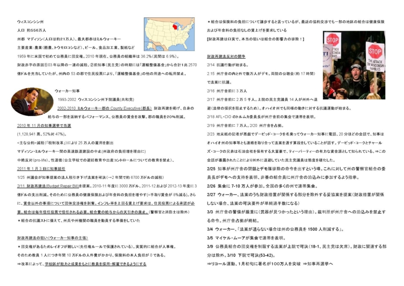 f:id:hansenkyodo_kyoto:20120127182330j:image