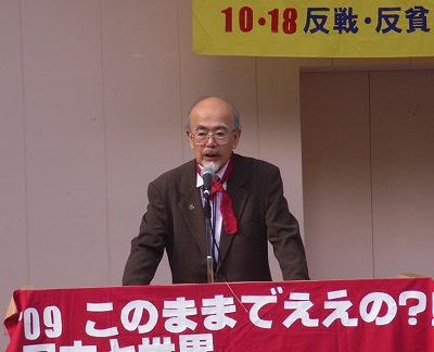f:id:hansenkyodo_kyoto:20130416172310j:image