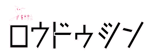 20131123134429