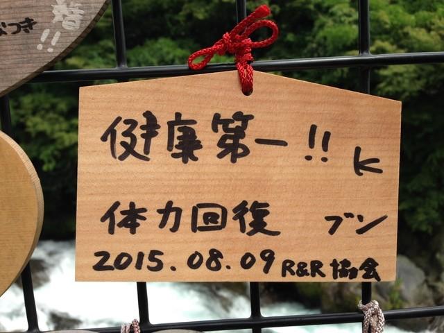 2015 夏休み_5581.jpg