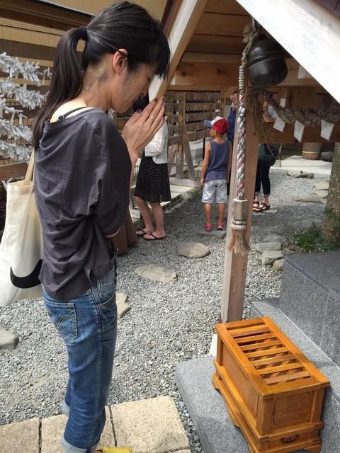 2015 夏休み_6219.jpg