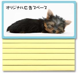 f:id:hansoku-japan:20080709142212j:image