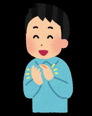 f:id:hansoku-novelty:20190615170908p:plain