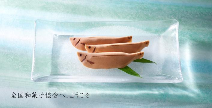 f:id:hansoku365:20160615185102p:plain