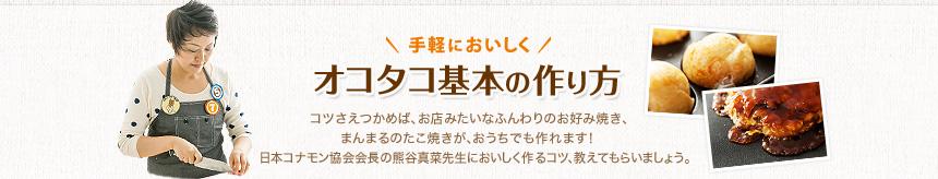 f:id:hansoku365:20160616143624p:plain